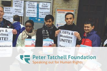 Muslim Solidarity Campaign Whitechapel