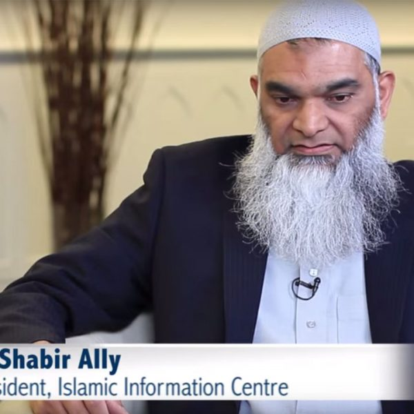HOMOSEXUALITY: An Islamic Perspective, with Dr. Shabir Ally